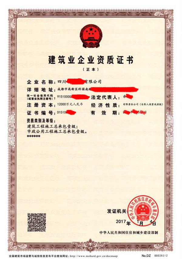 四川华庭金博棋牌安卓版官方下载