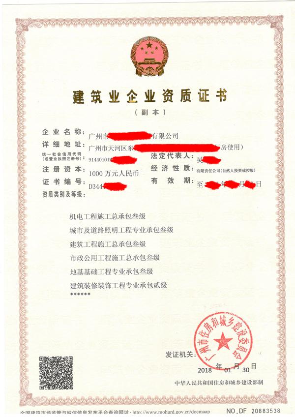 华汕金博棋牌安卓版官方下载